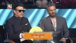 Kaun Banega Crorepati Season 13 Promo | Suniel Shetty Aur Jackie Shroff Special Episode