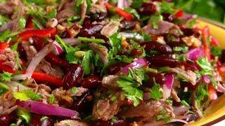 """Салат """"Тбилиси"""" с фасолью и говядиной"""