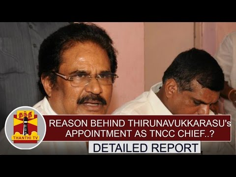 Reason-Behind-Thirunavukkarasus-appointment-as-TNCC-Chief--Thanthi-TV
