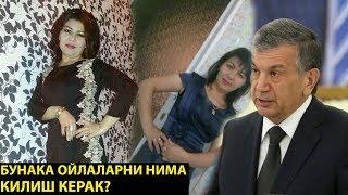 ХОТИНИМ БОШКА ЭРКАК БИЛАН ЮРИБ КЕТТИ (КАШКАДАРЙОЛИК)