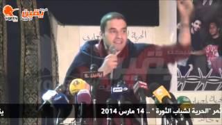 يقين | ناجي كامل | عبد الفتاح السيسي قائد الثورة المضادة