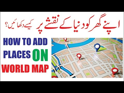 Download How To Add Your Home At World Map Hindi And Urdu