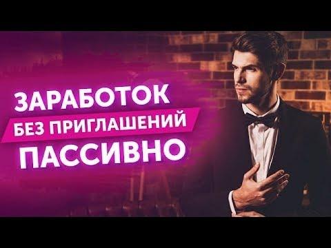 Супер Живая очередь #WEBSTER  330 000 рублей  Всё от А до Я