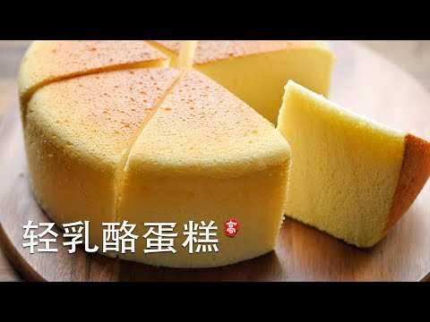 How to Make Delicious Cotton Cheese Cake