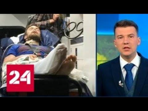 От димедрола до мухоморов: врачи спорят, чем мог отравиться Петр Верзилов - Россия 24 онлайн видео