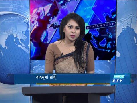 07 PM News || সন্ধ্যা ৭টার সংবাদ || 27 September 2020 || ETV News