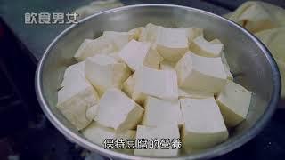 飲食男女第12集(粵語)