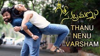"""Geetha Subramanyam Web Series - """"Thanu Nenu Varsham"""""""
