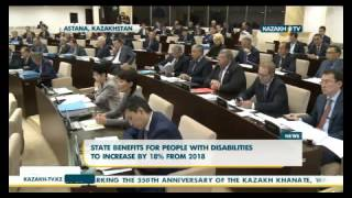 State benefits for people with disabilities to increase by 18% from 2018
