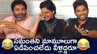 Download Video Trivikram and Allu Arjun Tease Samantha MP3 3GP MP4