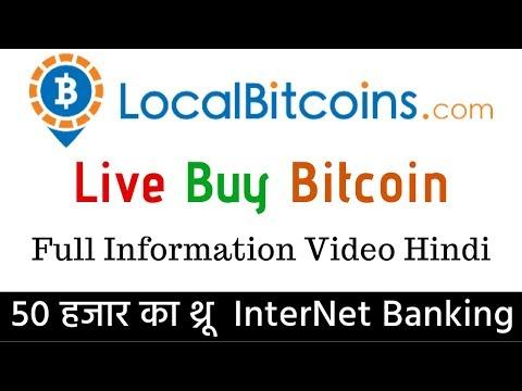 Bitkoinų svetainė