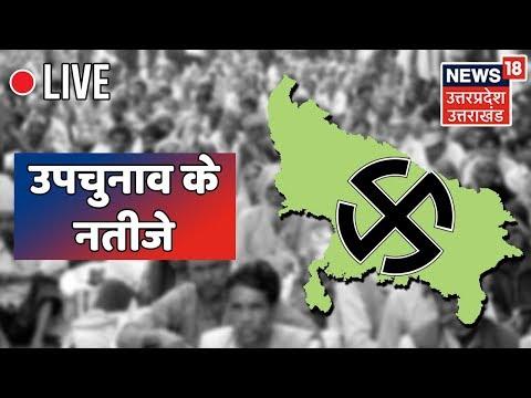 News18 UP Uttarakhand LiveWatch The Latest Hindi NewsNews18 24x7 Live TV