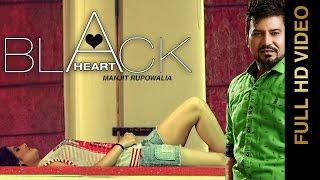 BLACK HEART  MANJIT RUPOWALIA