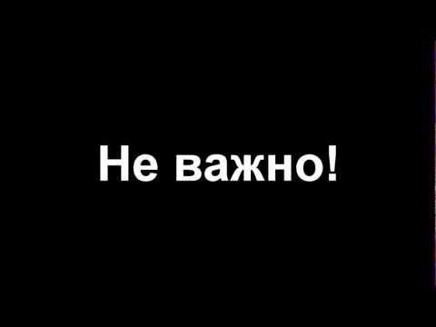 Григорий Лепс и Тимати - Я уеду жить в Лондон (текст песни)