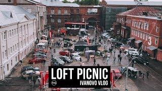 Стенсеры на Автовозе в Иваново - Loft Picnic - VLOG