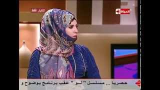 شاب مصري يتحول الى فتاة محجبة