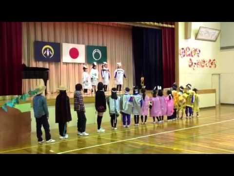 英語劇:長原幼稚園と小学校全員出演 Big Sweet Potato