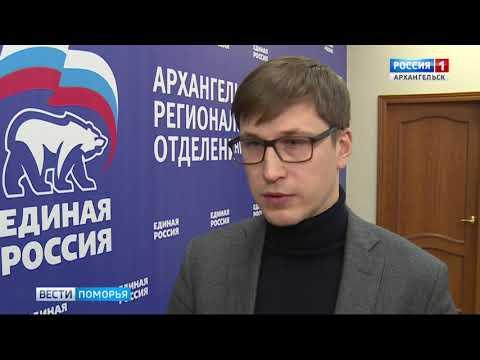 В Архангельской области официально зарегистрированы более 10 тысяч многодетных семей