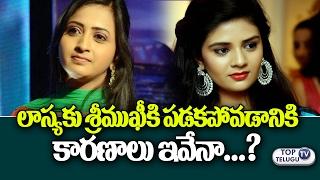Anchor Lasya Fires on Sreemukhi | Lasya and Manjunath Interview  | Anchor Ravi | Top Telugu TV
