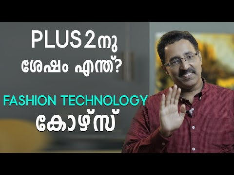 WHAT TO STUDY AFTER PLUS TWO-FASHION TECHNOLOGY CAREER PATHWAY Dr BRIJESH JOHN FASHION DESIGN COURSE