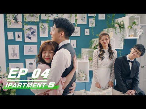 【FULL】iPartment5 EP04 | 爱情公寓5 | iQIYI