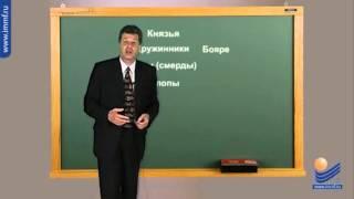 1. Образование Древнерусского государства