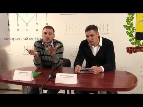 В Украине появилось он-лайн консультирование переселенцев и участников АТО  (http://akmc.in.ua)