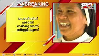 news 24 live tv malayalam today - Thủ thuật máy tính - Chia