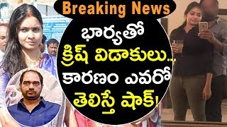 Reasons Behind Director Krish Divorce | Director Krish Marriage And Family Life | Tollywood Nagar