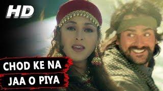Chod Ke Na Jaa O Piya | Alka Yagnik | Maa Tujhhe Salaam