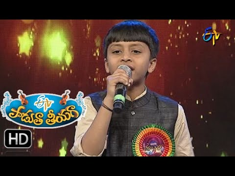 Oho Laila O Charu Sheela Song | Karthikeya  Performance | Padutha Theeyaga | 28th May 2017