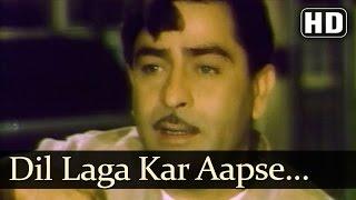 Dil Laga Kar Aapse Pachhata - Around The World Song - Raj