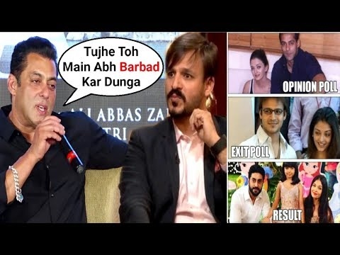 Salman Khan Angry Reaction On Vivek Oberoi Meme On Aishwarya Rai
