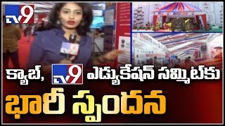 TV9 KAB Education summit 2019 in Hyderabad - TV9