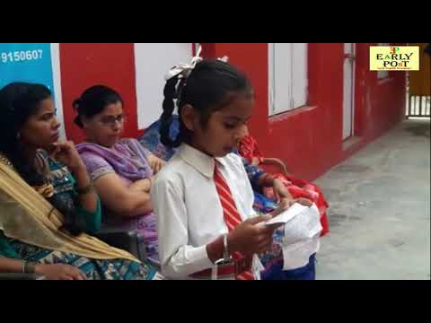 Muskan Foundation gear up the awareness program in ER. Ambedkar High School, Vijaypur.