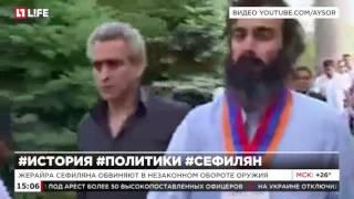 Установлена личность погибшего при захвате отделения полиции в Ереване