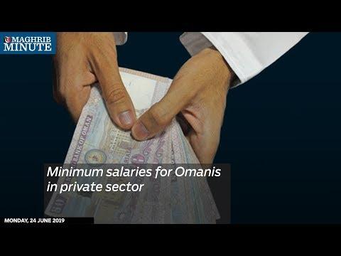 Minimum salaries for Omanis in private sector