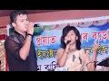 Bhal pabo najanilu paiu heruwalu - huworoni - Manash Pratim Digboi Live Bihu Stage Program 2017