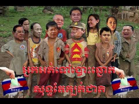 Khmer News Today, 25, 2018, Khmer News Today,One World News