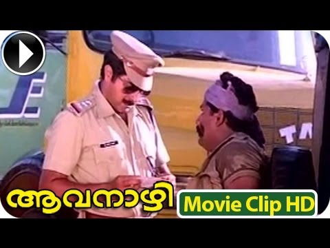 Malayalam Full Movie - Aavanazhi Part 28 Out Of 38 ᴴᴰ