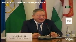 Врио Главы Башкортостана велел украсить Уфу в 2020 году так, чтобы мэр Казани рыдал