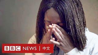 性愛換取成績:教師帶女生到大學「俱樂部」廝混- BBC News 中文