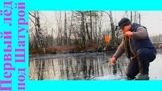 Рыбалка шатура понтоны 2020