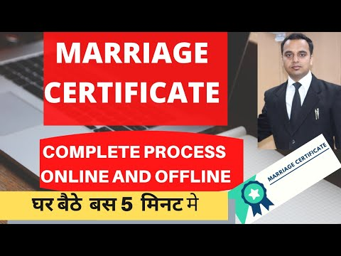 Marriage certificate kaise banaye | How to apply marriage certificate ...
