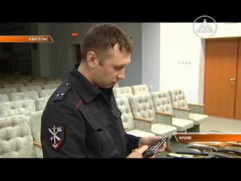 Какое наказание  может быть за хранение боеприпасов