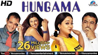 Hungama  Hindi Movies 2016 Full Movie  Akshaye Khanna Movies  Bollywood Comedy Movies