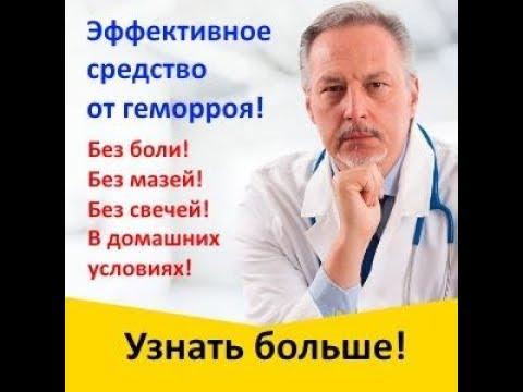Behandlung Buckel auf dem Rücken Volksmittel