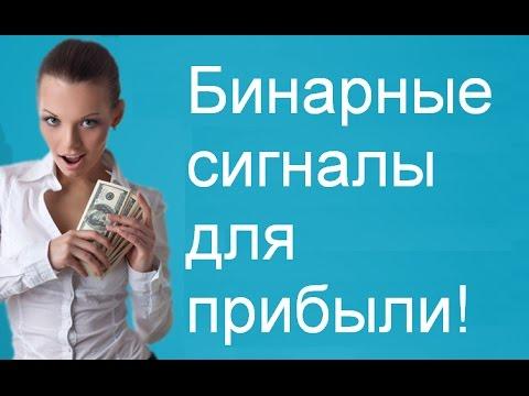 Можно заработать деньги идеи
