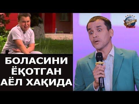 Nodirbek Hayitov (Nodir Lo'li) - Bolasini yo`qotgan ayol haqida