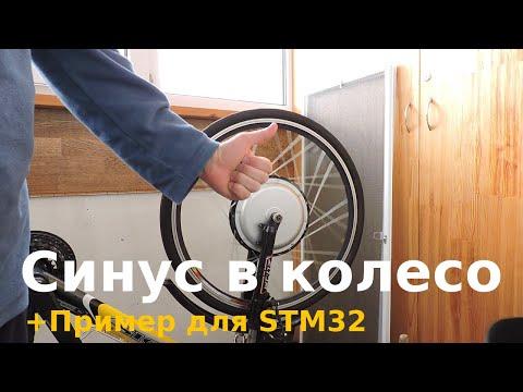 STM32 Audio Player - смотреть онлайн на Hah Life
